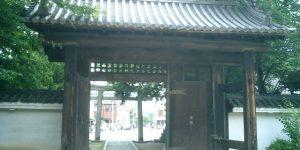 膳所城本丸大手門